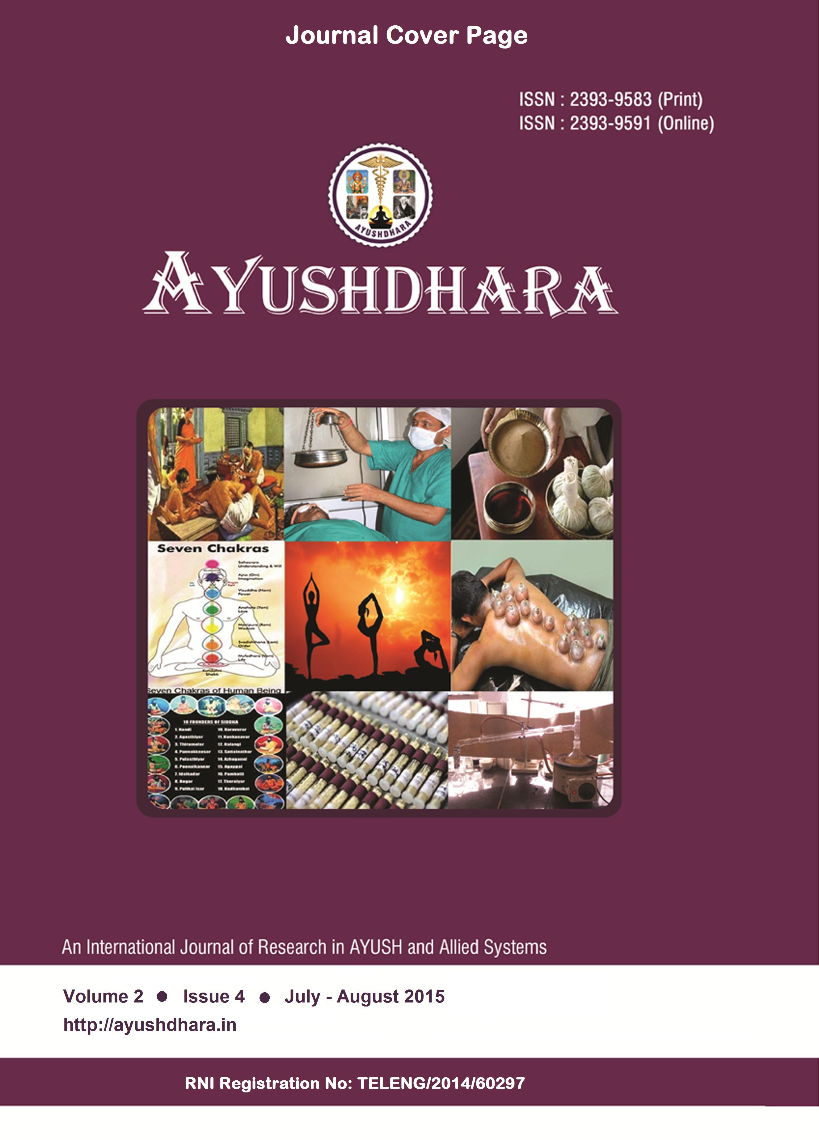 Ayushdhara