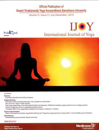 International Journal of Yoga