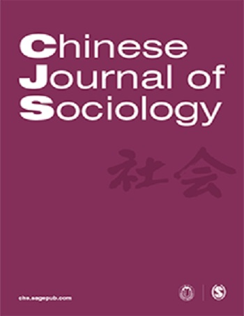 Chinese journal of sociology