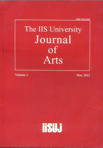 IIS University Journal of Arts