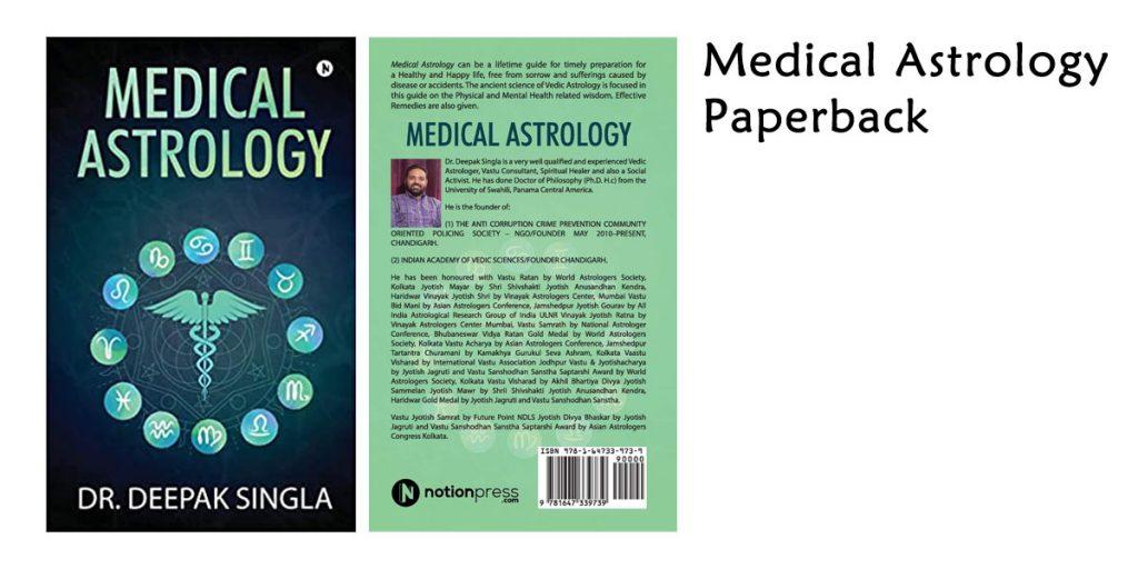 Medical Astrology Paperback